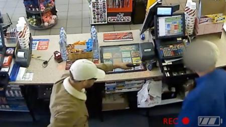 Suspect Sought In Armed Robbery At Tomball Gas Station